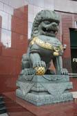 Символы удачи и защиты в фен шуй: Собака Фу