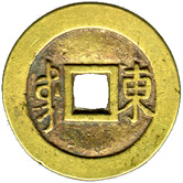 Фэн-шуй символы:Древние китайские монеты