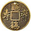 Символы удачи и защиты в фен шуй: Китайские монеты