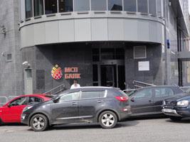 Здание банка построенное по Фэн Шуй