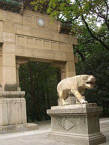 Фэн-шуй символы:Пияо (Pi Yao), Пиксио (Pi Xio) или драконовая собака