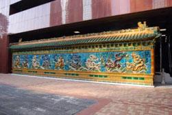 Символы удачи и защиты в фен шуй: Стена девяти драконов